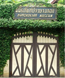 Bangkokian Museum 250x300 5 Free Attractions To See in Bangkok
