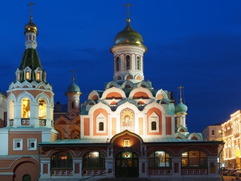 Credit: Russian Federation, Moscow, Kazan Cathedral on Red Square. (GettyImages)